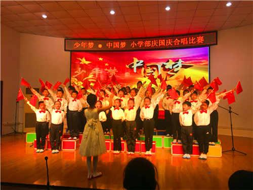 """小学部举办""""中国梦,少年梦""""合唱比赛活动"""